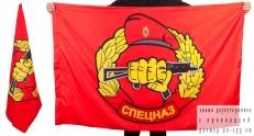 Двухсторонний флаг «Спецназ Внутренних войск» фото