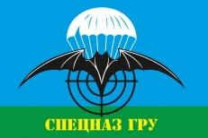 Флаг Спецназа ГРУ фото