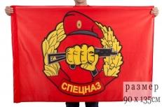 Флаг Спецназа Внутренних войск (на сетке) фото