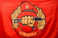 """Флаг """"Спецназ ВВ"""" фото"""