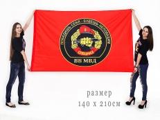 Флаг Спецназа ВВ МВД 140x210 см фото