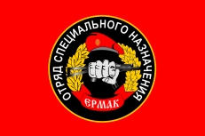 """Флаг Спецназ ВВ """"19 ОСН Ермак"""" фото"""