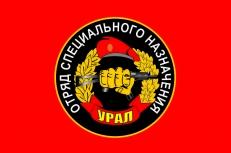 """Флаг Спецназ ВВ """"12 ОСН Урал"""" фото"""