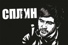 """Флаг """"Сплин"""" А.Васильев фото"""