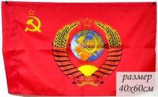 Флаг СССР c гербом 40x60 см  фото