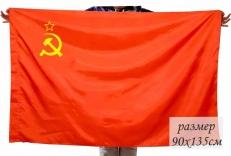 Флаг СССР 140x210 фото