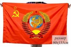 Двухсторонний флаг Советского Союза с гербом фото
