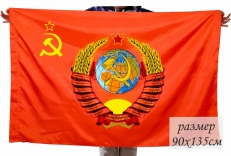 """Флаг """"СССР"""" с гербом фото"""