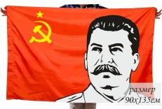 "Флаг ""СССР"" ""Сталин"" фото"