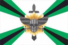 """Флаг Железнодорожных войск """"Стальные с 1851"""" фото"""