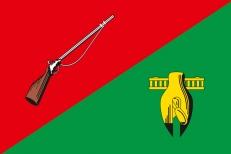 Флаг Старого Оскола фото
