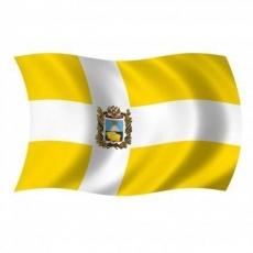 Двухсторонний флаг Ставропольского края фото