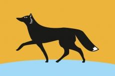 Флаг Сургута фото