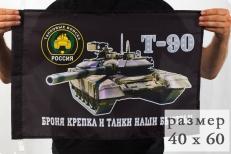 Флаг на танк Т-90 фото
