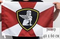 Флаг СЗРК ВВ России 40x60