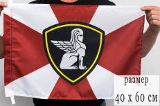 Флаг СЗРК ВВ России 40x60 фото