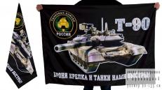 Флаг Танковых войск с девизом ТАНК Т-90 фото