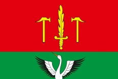 Флаг Талдома фото
