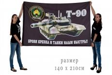 "Флаг с танком ""Т-90"" фото"