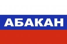 Флаг триколор Абакан фото