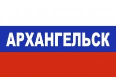 Флаг триколор Архангельск фото