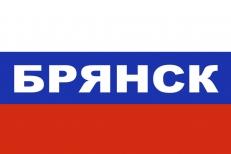 Флаг триколор Брянск фото