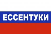 Флаг триколор Ессентуки