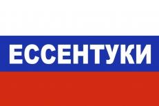 Флаг триколор Ессентуки фото