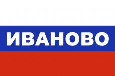 Флаг триколор Иваново фото