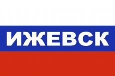 Флаг триколор Ижевск фото
