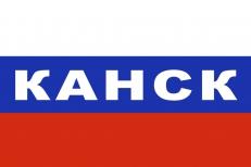 Флаг триколор Канск фото