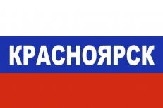 Флаг триколор Красноярск фото