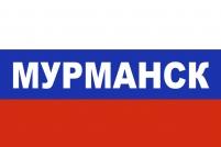 Флаг триколор Мурманск