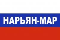 Флаг триколор Нарьян-Мар