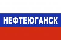 Флаг триколор Нефтеюганск