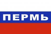 Флаг триколор Пермь