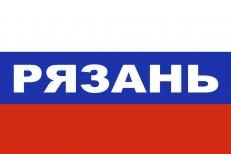 Флаг триколор Рязань фото