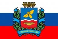 """Флаг Симферополя """"Триколор с гербом"""""""