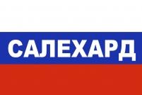 Флаг триколор Салехард