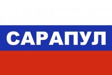 Флаг триколор Сарапул фото