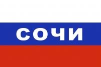 Флаг триколор Сочи