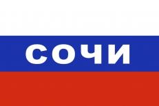 Флаг триколор Сочи фото