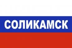 Флаг триколор Соликамск фото