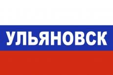 Флаг триколор Ульяновск фото