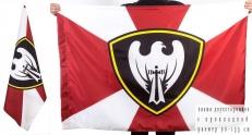 Двухсторонний флаг «Центральное региональное командование» фото