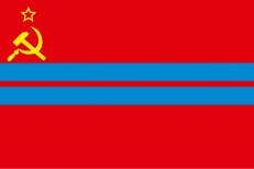 Флаг Туркменской ССР фото