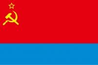 Флаг Украинской ССР