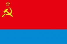 Флаг Украинской ССР фото