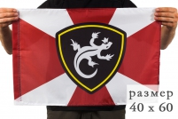 Флаг «Уральское региональное командование» 40x60 см
