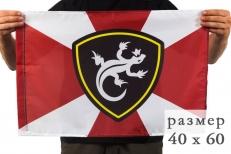 Флаг «Уральское региональное командование» 40x60 см фото